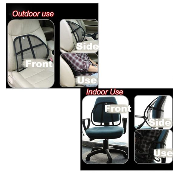 1511 Mesh Ventilation Back Rest with Support - DeoDap