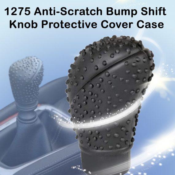 1275 Anti-Scratch Bump Shift Knob Protective Cover Case - DeoDap