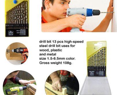 0419 Drill Bits (13 pcs) - DeoDap