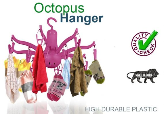 0229 -8-Claw Octopus Hanging Dryer 16 Clothes pegs, Simple to fold up and Put Away - DeoDap