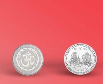 0866 Silver color Coin for Gift & Pooja (Not silver metal) - DeoDap