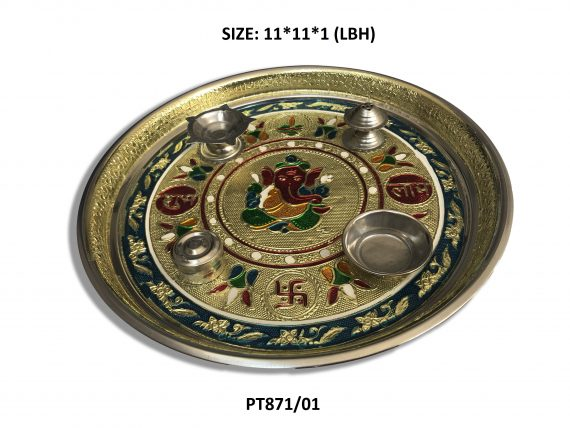 2123 Stainless Steel Pooja thali Decorate with Golden Chain Colourful Diamond Chain Pearl Fancy Stones - DeoDap