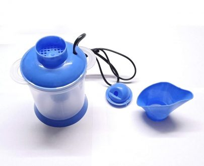 1279 2 in 1 Vaporiser steamer for cough and cold - DeoDap