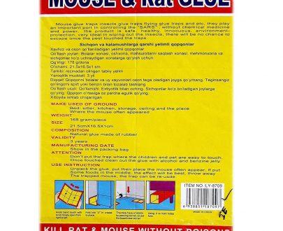 1203 Big Mouse Trap Glue Pad - DeoDap