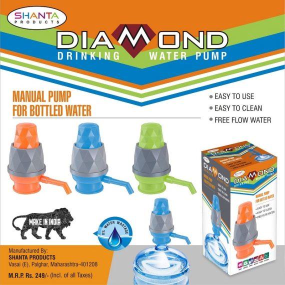 Diamond Water Pump