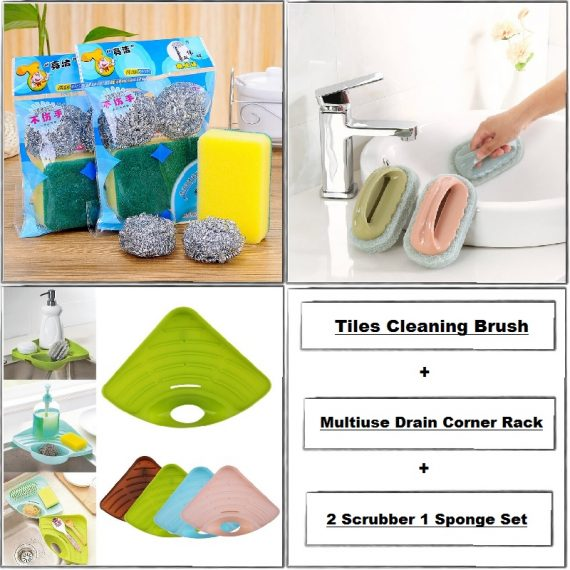 Home Utility Cleaning Combo - 10 (2 Scrubber 1 Sponge, Tiles Cleaning Brush, Drain Corner Rack)