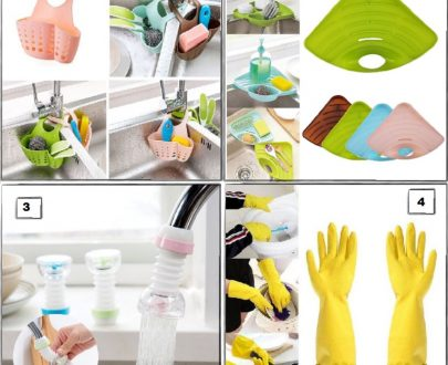 Home Utility Combo - 11 (Drain Corner Rack, Kitchen Sink Bag - 2 Pcs, Faucet Shower Head, Kitchen Gloves Yellow - 2 Pairs)