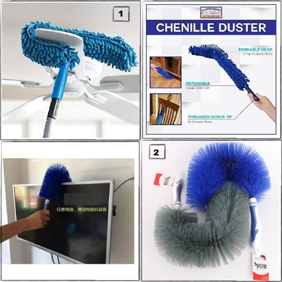 Home Utility Combo - 5 (Fan Duster & Foldable Cleaning Brush)