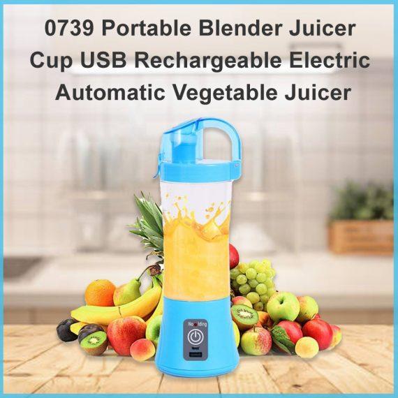 0739 Portable Blender Juicer Cup USB Rechargeable Electric Automatic Vegetable Juicer Cup Lemon Orange Maker Mixer Bottle Drop 380ml - DeoDap