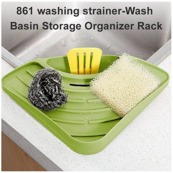 0861 washing strainer-Wash Basin Storage Organizer Rack - DeoDap