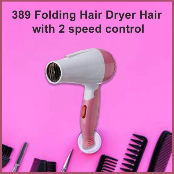 0389 Folding Hair Dryer Hair with 2 speed control - DeoDap