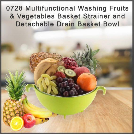 0728 Multifunctional Washing Fruits & Vegetables Basket Strainer and Detachable Drain Basket Bowl - DeoDap
