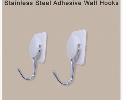 0499 Multipurpose Strong Small Stainless Steel Adhesive Wall Hooks - DeoDap