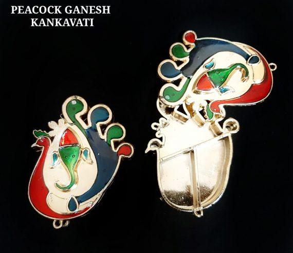 Peacock Ganesh Kumkum Box