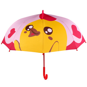 Duck Kids Umbrella