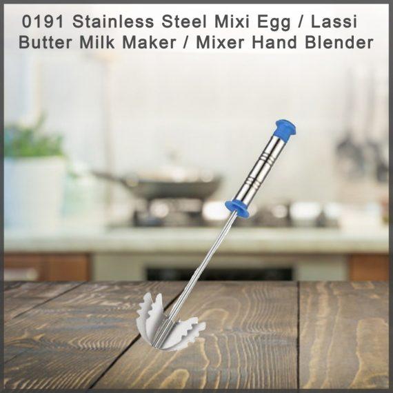 0191 Stainless Steel Mixi Egg / Lassi / Butter Milk Maker / Mixer Hand Blender - DeoDap