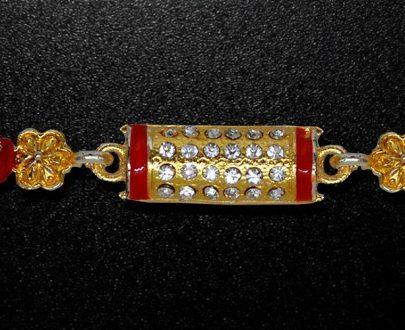 Rakshabandhan -Designer Color Rakhi (Rakhi_D16) Gold Colour Rakhi - DeoDap