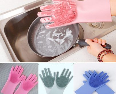 Silicone Scrubbing Hand Gloves for Dish Washing (Blue)
